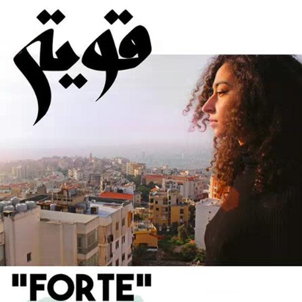 Forte (Liban) – Salim Saab
